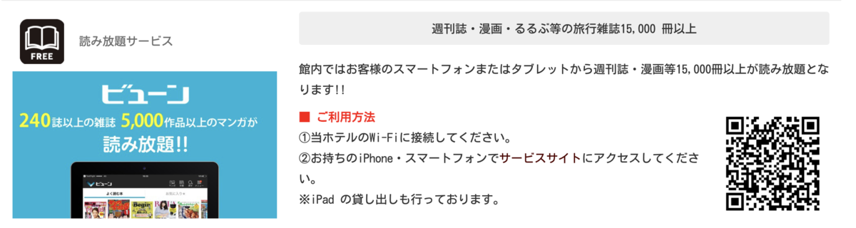 f:id:peggy_tayama:20210812001438p:plain