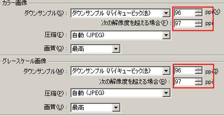 f:id:peh01404:20070403201704j:image