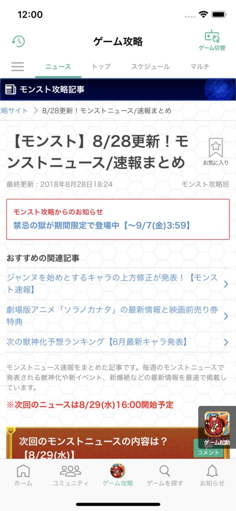 f:id:peka3:20180829120038p:plain:w200
