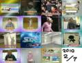 [ポケモンサンデー][20100207]