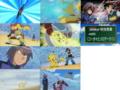 [ポケモンアニメ][20100812]
