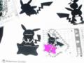 [ピカチュウワールド3弾][シルエットストーリー][非売品メタルチャーム][なみのりそらをとぶ][メタモンピカチュウ]