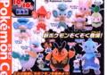 [ポケモンセンター][チラシ][201009][新発売BWグッズ]