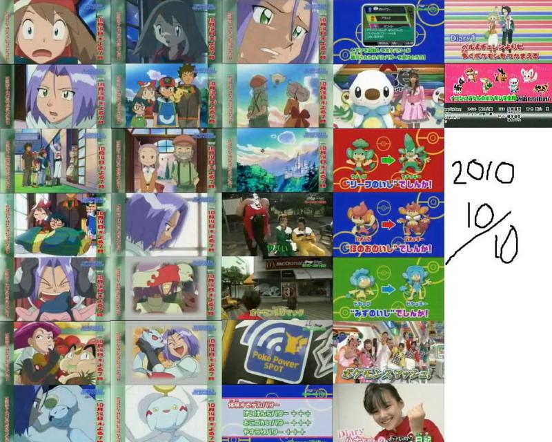[ポケモンスマッシュ][2010101010]