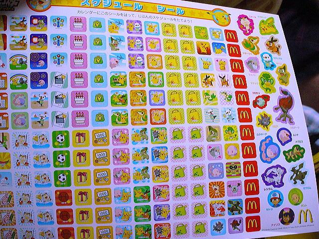 [マクドナルド][ポケモンカレンダー2010][McDonald's][Pokemoncalender2010]