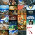 [ポケモンアニメベスト][ポケモンBW][20101202]