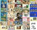 [ポケモンスマッシュ][20101226]