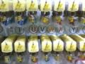 ポケモンセンター アルファベットシリーズ ピカチュウキーホルダー