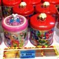 ポケモンセンター お菓子 クッキー エルフーン チラチーノ