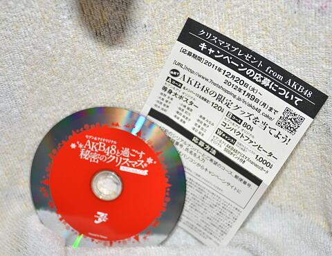 f:id:pekachu_photo:20111228170455j:image
