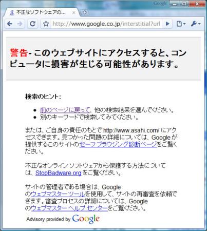 f:id:pekeq:20090131234149j:image