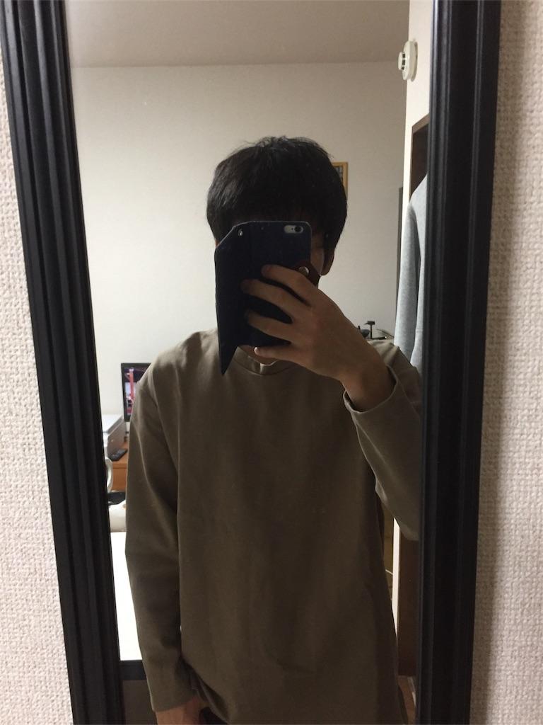 f:id:pekoken:20171015223833j:image