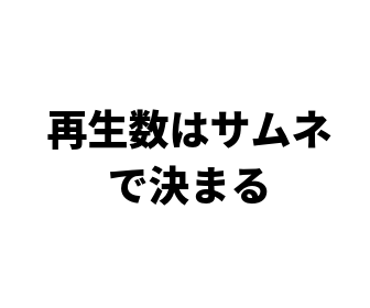 f:id:pekoken:20181004183213p:plain