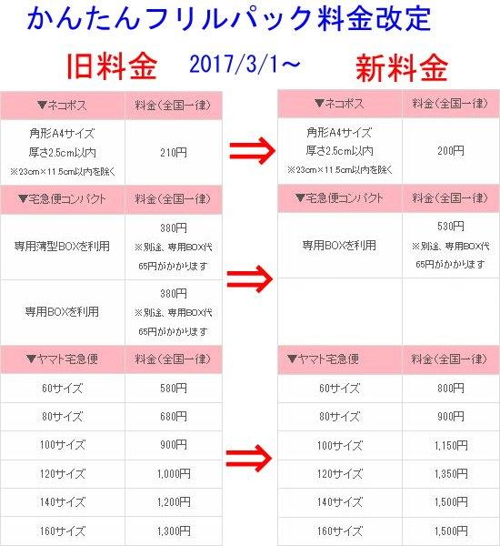 f:id:pelicanchan:20170218124545j:plain