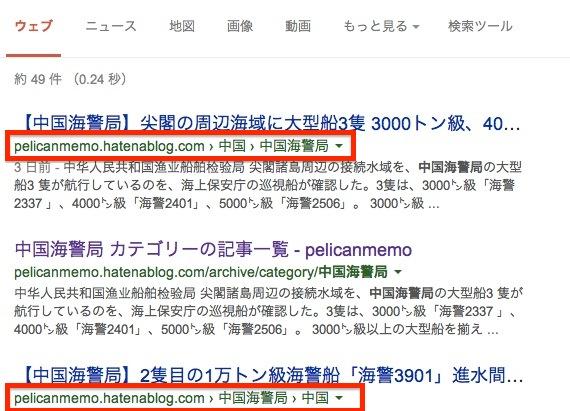 f:id:pelicanmemo:20150218201517j:plain