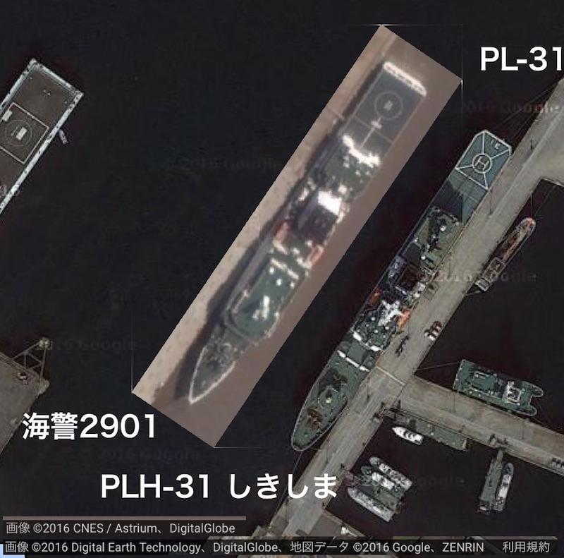 20160324200217