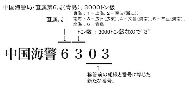20191215181447