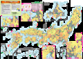 [資料]平成の大合併、市町村合併、地図
