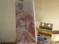 [photo][goods][pema]蒼樹うめ 本格梅酒「うめ物語」2本