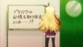 [anime][えむえむっ!]