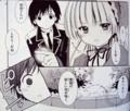 [manga][GOSICK][GOSICK漫画][天乃咲哉][ヴィクトリカ]