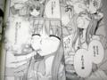 [manga][狼と香辛料][ホロ]