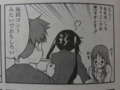 [manga][けいおん!][中野梓][鈴木純][あたま]