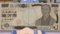 [anime][かんなぎ][ナギ(かんなぎ)]