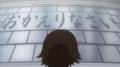 [anime][たまゆら][沢渡楓]
