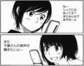 [manga][放浪息子][高槻よしの][末広安那]