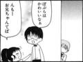 [manga][WORKING!!][WORKING!!原作][高津カリノ][種島ぽぷら][伊波まひる]