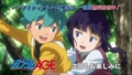 [anime][ガンダムAGE][ユリン・ルシェル][エンドカード・提供]