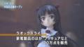 [figure][俺妹][黒猫][アニメ関係者]黒猫NHKデビュー