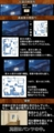 [anime][俺妹][高坂桐乃][くんかたん][俺妹資料]桐乃お兄ちゃんのパンツ装着疑惑資料