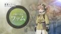 [anime][LAST EXILE][ファム]