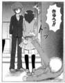 [manga][男子高校生の日常][りんごちゃん]