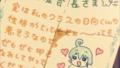 [anime][めだかボックス][不知火半袖][絵][字]