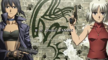 [anime][CANAAN][カナン][アルファルド]