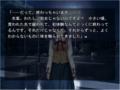 [game][Fate][間桐桜]