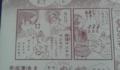 [manga][スイートプリキュア][南野奏][クンカクンカ][上北ふたご]
