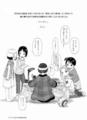 [manga][苺ましまろ][伊藤千佳][松岡美羽][桜木茉莉][伊藤伸恵][ばらスィー]