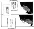 [manga][放浪息子][末広安那][志村貴子]