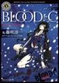 [anime][BLOOD-C][更衣小夜][CLAMP][破け]