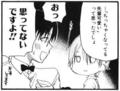 [manga][WORKING!!][伊波まひる][高津カリノ]