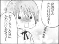 [manga][WORKING!!][伊波まひる][高津カリノ][赤面]