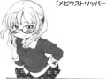[manga][みつどもえ][丸井みつば][ムス顔][桜井のりお]