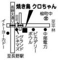 [other][咲-saki-][松実玄][ネタ]