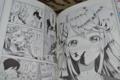 [manga][エバーグリーン][カスカベアキラ][阿波谷仁希][鼻血]