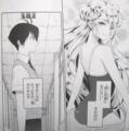 [manga][エバーグリーン][カスカベアキラ][阿波谷仁希][背中]