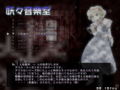[東方][ZUN絵][アリス(東方)]